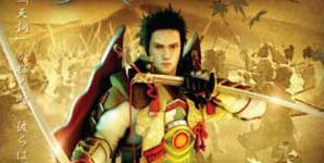 Genji Days of the Blade, Review PS3 Game Review
