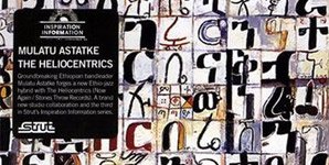 Inspiration Information - Mulatu Astatke & The Heliocentrics