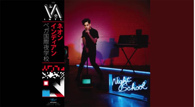 Neon Indian - Vega Intl. Night School Album Review