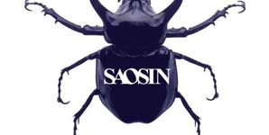 Saosin - Self-Titled