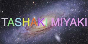 Tashaki Miyaki Tashaki Miyaki EP