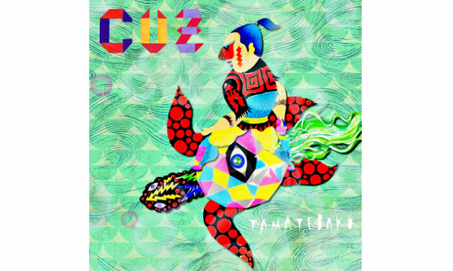 Cuz Release 'Tamatebako' Album Out May 12th 2014