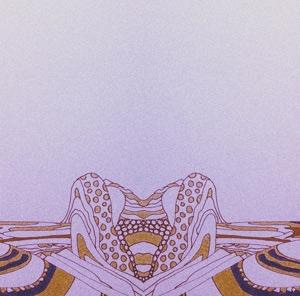Jeff Gitelman Releases Debut Single 'Weirdo' [Listen]