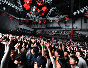 Sonar 2013 Continues Its International Journey To Japan, And For The First Time Expands Its Scope To Two Cities: Tokyo And Osaka