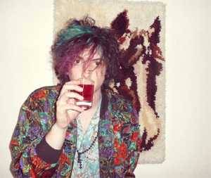 Youth Lagoon extends 2013 Summer - Fall tour