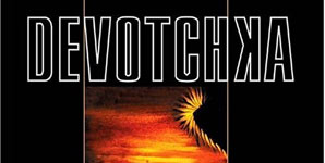 DeVotchka How It Ends Album