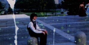 Kurt Vile Childish Prodigy Album