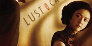 Lust, Caution, Trailer, Director Ang Lee's new film Trailer