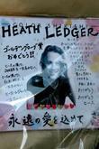 Heath Ledger and Brokeback Mountain